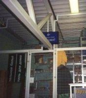 Модульно-сетчатая перегородка с дверью со сложной привязкой